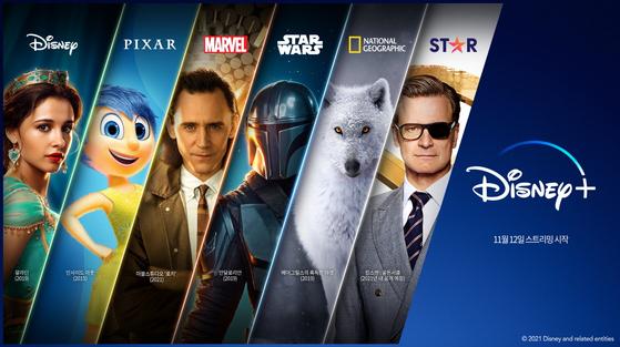 A poster for the local launch of the streaming platform Disney+ on Nov. 12 [WALT DISNEY COMPANY KOREA]