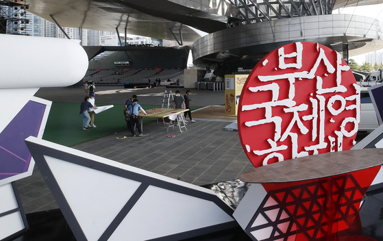 The 26th Busan International Film Festival ended on Friday. [NEWS1]