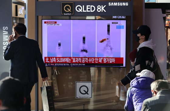 South Koreans watch news of the North's latest launch of a short-range ballistic missile into the East Sea at the Seoul Station in central Seoul Tuesday. The South Korean military said the North fired a suspected submarine-launched ballistic missile (SLBM) at around 10:17 a.m. from Sinpo, South Hamgyong Province, Tuesday morning. [NEWS1]