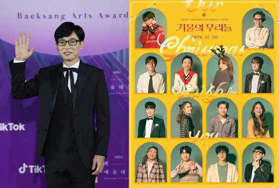 Television personality Yoo Jae-suk, left, and a teaser image for the second Christmas carol EP Antenna Music is preparing to release [ILGAN SPORTS, ANTENNA MUSIC]