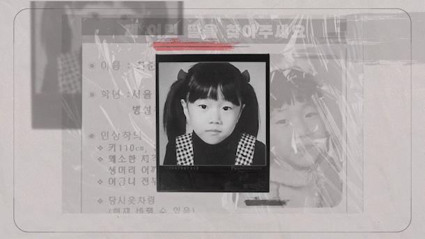 [VIDEO] Gone but not forgotten: Korea's long-term missing children