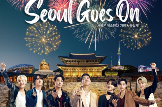 A poster features K-pop boy band BTS as they promote Seoul Tourism Organization's global campaign ″Your Seoul Goes On″ [SEOUL TOURISM ORGANIZATION]