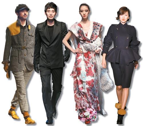 Emerging Designers High Profiles