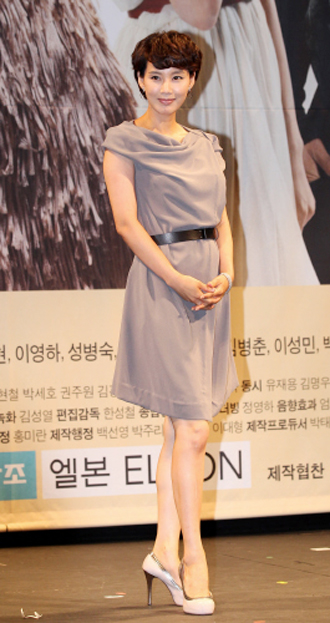 Kyung oh hyun Hoa hậu