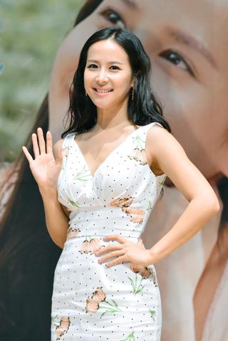 Jeong jo yeo Cho Yeo