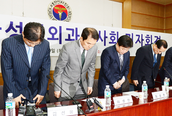 (NB)Plastic surgery clinic in Gangnam under controversy