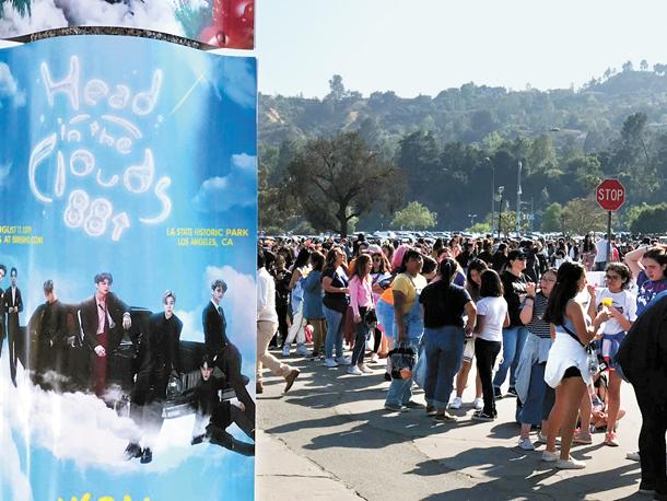 BTS world tour kicks off in Los Angeles