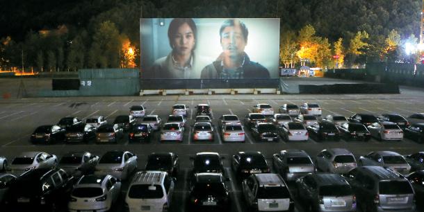 drive in cinema di Korea Selatan